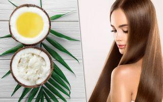 Маска для роста волос с кокосовым маслом